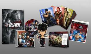 Fist of the North Star:Ken's Rage2 Coll.