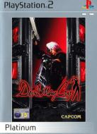Devil May Cry PLT