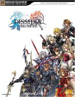 Dissidia Final Fantasy - Guida Strat.