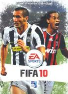 Fifa 10 - Guida Strategica