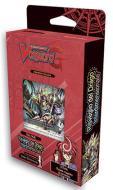 Cardfight!Vanguard Risveglio Drago Inter