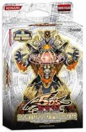 Yu-Gi-Oh! Santuario Perduto