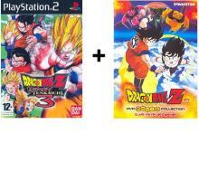Dragonball Z Budokai Tenkaichi 3 + DVD