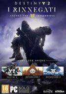 Destiny 2: I Rinnegati-Coll. Leggendaria