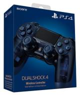 Sony Contr. DualS 4 500 Million Ltd. Ed.