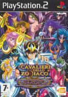 I Cavalieri dello Zodiaco 2
