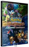 Pokemon Espl. Tempo/Oscurita Guida Str.