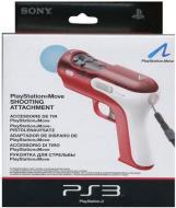 PS3 Sony Move Accessorio di Tiro