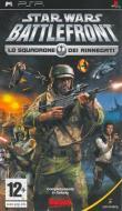 Star Wars Battlefront: Lo Squadrone dei Rinnegati