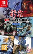 Psikyo Shooting Stars Alpha Limited Ed.