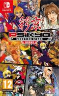 Psikyo Shooting Stars Bravo Limited Ed.