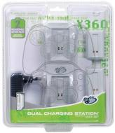 MAD CATZ X360 Dual Charging Station