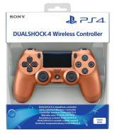 Sony Controller Dualshock 4 V2 CopperPS4