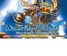 Wizards Of Mickey Prima Sfida Buste 6 pz