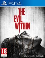The Evil Within MustHave