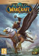World Of Warcraft Ed. Nuovi Giocatori