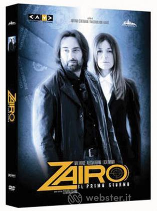 ZAIRO - Il primo giorno