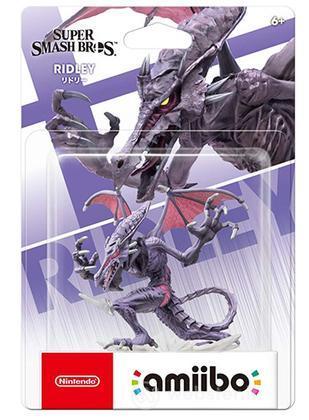 Amiibo Ridley-Super Smash Bros Ultimate