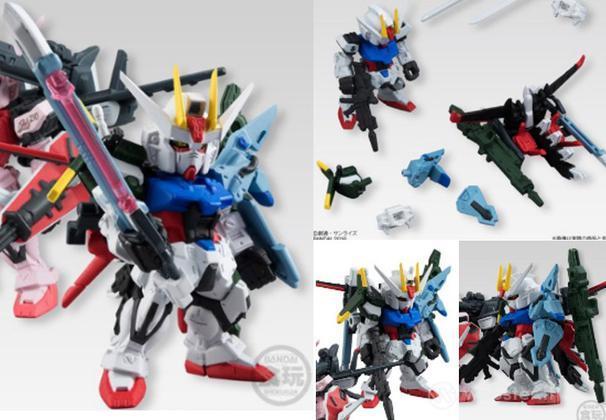 Figure Gundam Perfect Strike Gundam
