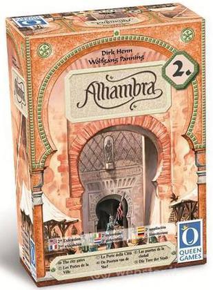 Alhambra esp.2 - The City Gates