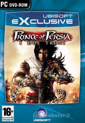 Prince of Persia 3 KOL