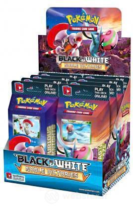 Pokemon Black & White Noble Victor.mazzi