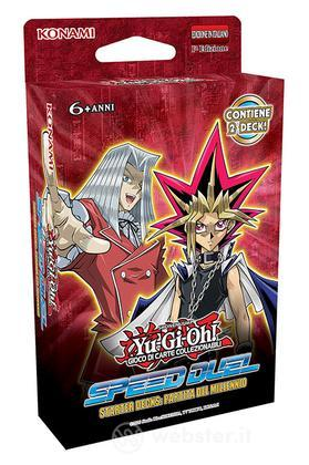 Yu-Gi-Oh!DuelDeckPartita Millennio&Incub
