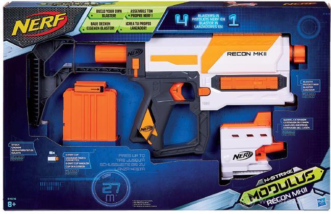 Nerf Recon MKII