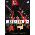 Distretto 13, le brigate della morte
