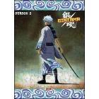 Gintama. Stagione 2. Vol. 1 (Edizione Speciale)