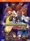 Cosmowarrior Zero. La serie completa (3 Dvd)
