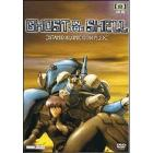 Ghost In The Shell. Stand Alone Complex. Vol. 02