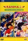 Ranma 1/2. Collection Box (Cofanetto 2 dvd)