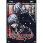 Vampire Knight Guilty. Vol. 1
