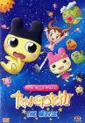 Tamagotchi. The Movie. Persi nello spazio!