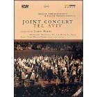 Joint Concert. Tel Aviv