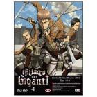 L' attacco dei giganti. Vol. 4. Limited Edition (Cofanetto blu-ray e dvd)