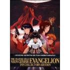 Neon Genesis Evangelion. The Feature Film. Limited Edition (Cofanetto 2 dvd)