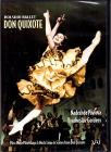 Ludwig Minkus - Don Quixote