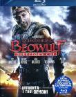 La leggenda di Beowulf (Blu-ray)