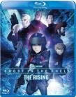 Ghost In The Shell. The Rising (Blu-ray)