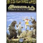 Godzilla. Ai confini della realtà