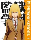 Prison School. Vol. 2. Limited Edition (Cofanetto blu-ray e dvd)
