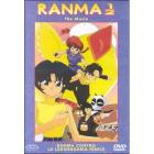 Ranma 1/2. Movie 3. Ranma contro la leggendaria fenice