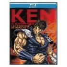 Ken il Guerriero. La leggenda di Hokuto (Blu-ray)