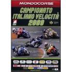 Campionato italiano velocità 2009