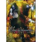 Il conte di Montecristo. Vol. 1 (Edizione Speciale 2 dvd)