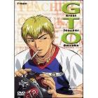 G.T.O. Great Teacher Onizuka. Disco 6