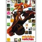 Michiko e Hatchin. Complete Box Set (8 Dvd)