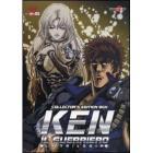 Ken il guerriero (3 Dvd)